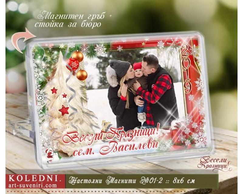 """Mагнити """"Family"""" със Стойка :: Коледени подаръци №18-42"""