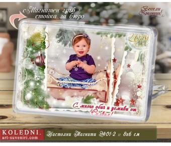 """Mагнити """"Рустик"""" с Поставка за Бюро :: Коледени подаръци №18-42"""