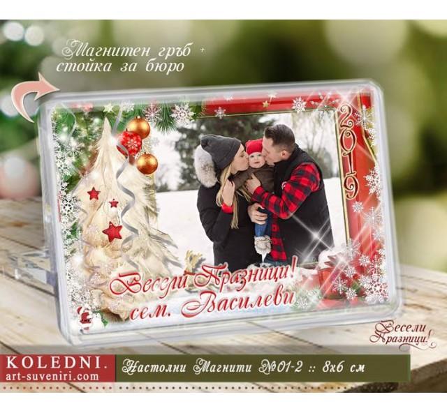 Mагнити Family със Стойка :: Коледени подаръци №18-42- Семейни Сувенири и Магнити със Снимка :: Дизайн Весела Коледа