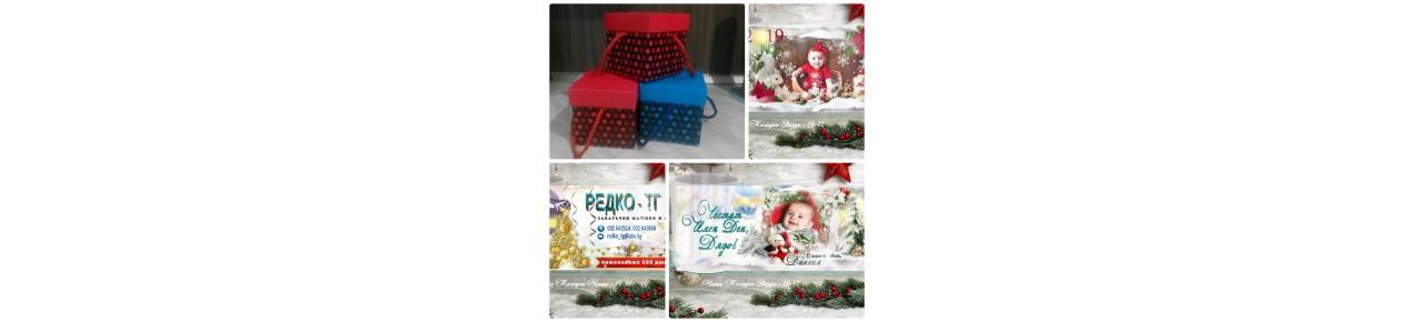 №19-9 Керамични Фото Чаши - ☆.。.:* Коледни Арт Календари