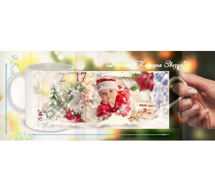 """Чаши със Снимка и Дизайн """"Коледна Звезда"""" :: Коледни Подаръци №19-92"""
