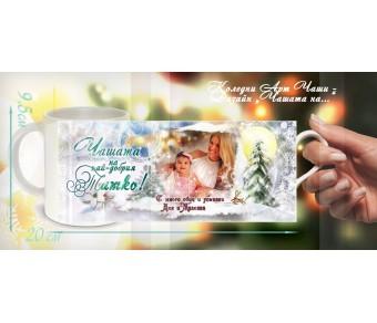 """Коледни Чаши със снимка и Дизайн """"Зимна Приказка"""" :: Коледни Подаръци №19-91"""