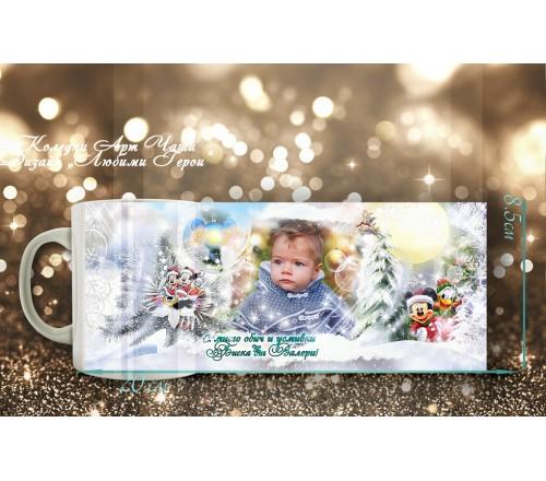 """Коледни Чаши със снимка и Дизайн """"Любими Детски Герои"""" :: Коледни Подаръци №19-92››79"""