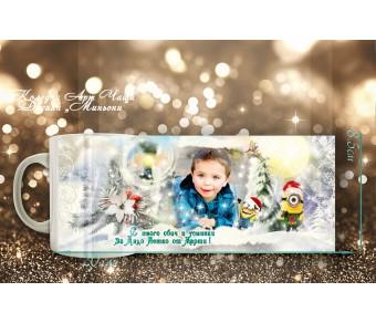 """Коледни Чаши със снимка и Дизайн """"Любими Детски Герои"""" :: Коледни Подаръци №19-92"""