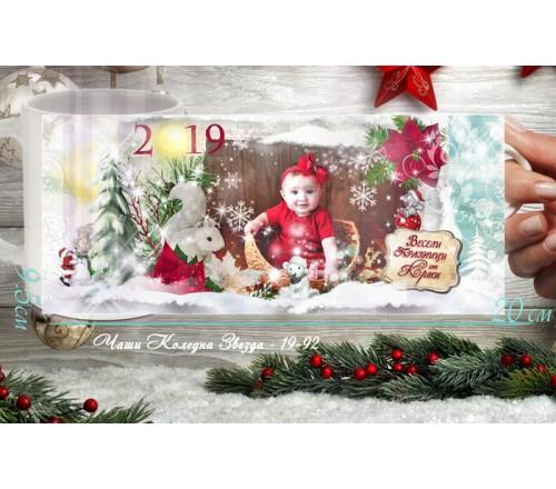 """Чаши със Снимка и Дизайн """"Коледна Звезда"""" :: Коледни Подаръци №19-92››108"""