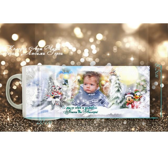 Коледни Чаши със снимка и Дизайн Любими Детски Герои :: Коледни Подаръци №19-92- Семейни Сувенири и Магнити със Снимка :: Дизайн Весела Коледа