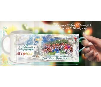 Керамични Чаши с Лого Снимки и Коледни Мотиви :: Рекламни Подаръци №19-91 - ☆.。.:* Коледни Арт Календари |
