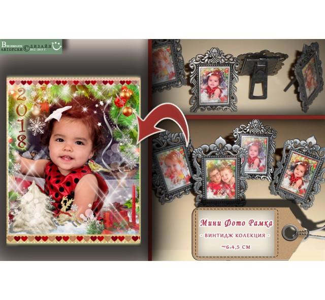 Мини Рамки с Акцент върху Снимката №32-3- Семейни Сувенири и Магнити със Снимка :: Дизайн Весела Коледа