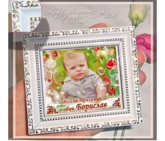 """Магнити в Рамка с дизайн """"Весели Празници"""" №32-2"""