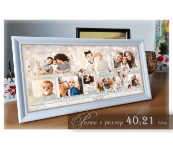 """Рамка с Колаж от 9 снимки """"PhotoStrip""""   Подаръци за дома Картини и Рамки #19-1"""