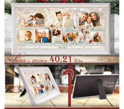 """Рамка с Колаж от 9 снимки """"PhotoStrip""""   Подаръци за дома Картини и Рамки #19-1››214"""