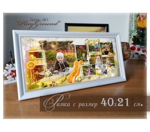 """Рамка с Колаж от 8 снимки """"PlayGround""""   Подаръци за дома Картини и Рамки #18-1››207"""