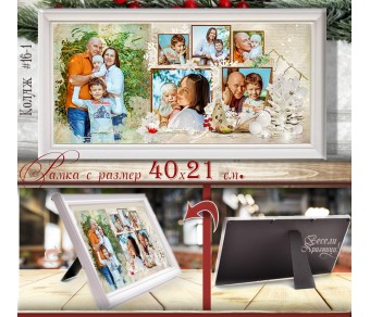 Рамка с Колаж от 6 снимки и Дизайн със Зимни мотиви | Подаръци за дома Картини и Рамки #16-1