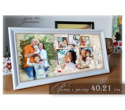 Рамка с Колаж от 6 снимки и Дизайн със Зимни мотиви | Подаръци за дома Картини и Рамки #16-1››212