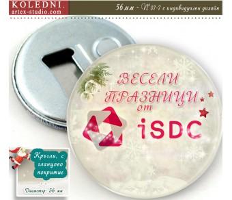 Магнити Отварачки с Лого и Коледно Послание :: Дизайн Bella №07-7