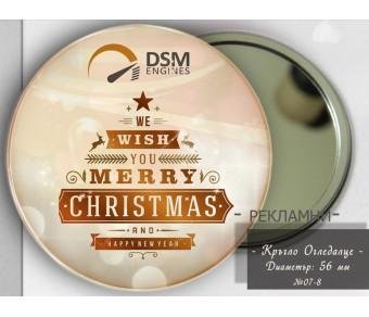 Рекламни подаръци за Коледа :: Сувенир Огледалце или Магнити Отварачки :: №07-7 - ☆.。.:* Коледни Арт