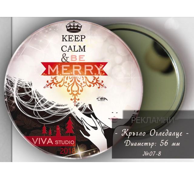 Рекламни Огледалца Keep Calm за Вашия Фризьорски салон или Бюти Студио :: №07-7- Рекламни Коледни Сувенири :: Фирмени Подаръци за Коледа