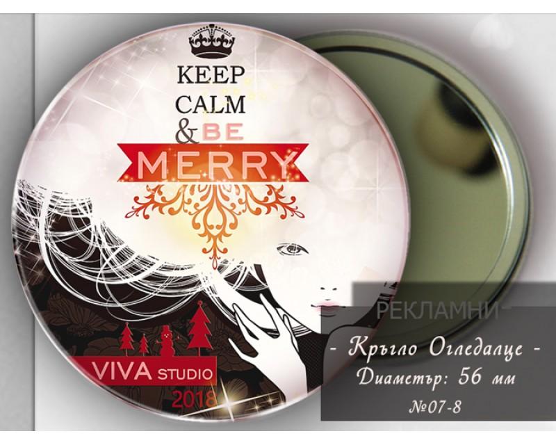 "Рекламни Огледалца ""Keep Calm"" за Вашия Фризьорски салон или Бюти Студио :: №07-7"
