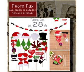 Коледен Сет за Забавни Снимки 28 части :: Мустачаки Муцунки и Аксесоари - ☆.。.:* Коледни Арт Календари |