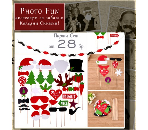 Коледен Сет за Забавни Снимки 28 части :: Мустачаки Муцунки и Аксесоари - ☆.。.:* Коледни Арт Календари |››135