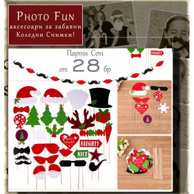 Коледен Сет за Забавни Снимки 28 части :: Мустачаки Муцунки и Аксесоари