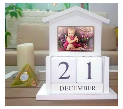 Фоторамка Дървена Къщичка с Вечен календар | Подаръци със снимка Картини и Рамки №20-1››216