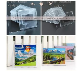 Заготовки за Магнити за Хладилник :: Прозрачни Плексигласови Магнити