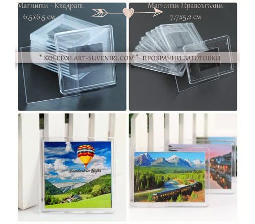 Заготовки за Магнити за Хладилник :: Прозрачни Плексигласови Магнити››118