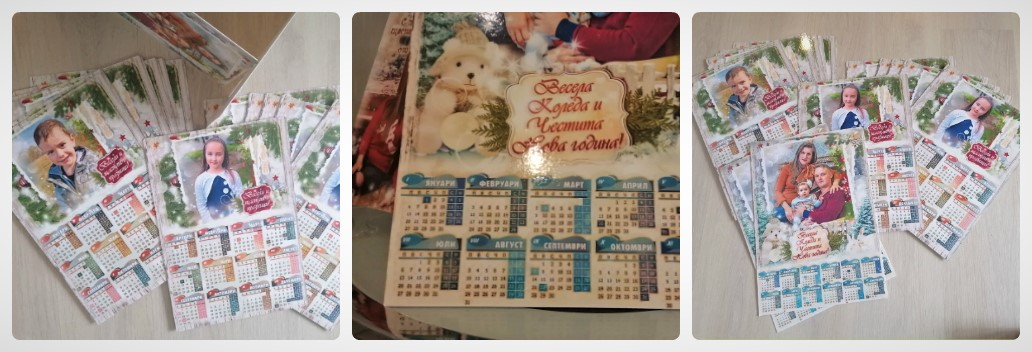 Твърди календари, постер А3